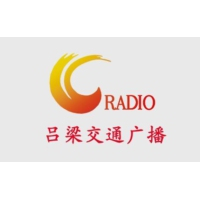 Logo of radio station 吕梁交通广播 FM90.5