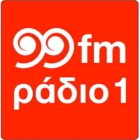 Logo of radio station 99 FM Radio 1