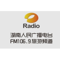 Logo de la radio 湖南旅游频道年代音乐台 FM106.9