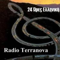 Logo de la radio Radio Terranova