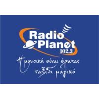 Logo de la radio Planet Lakonías 102.3 - Planet Λακωνίας 102.3