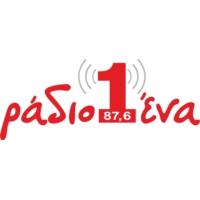 Logo of radio station Rádio Éna 87.6 - Ράδιο Ένα 87.6