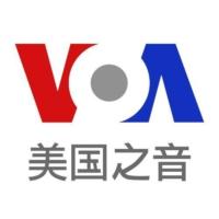 Logo de la radio 美国之音 VOA