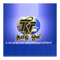 Logo de la radio TRT Tamil Olli