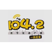Logo of radio station 济宁交通广播 FM104.2