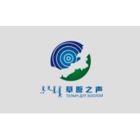 Logo of radio station 内蒙古草原之声 FM105