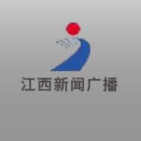 Logo de la radio 江西新闻广播 - Jiangxi News