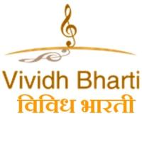 Logo de la radio AIR - Vividh Bharati