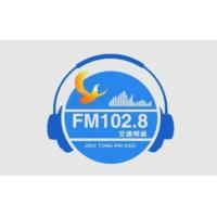 Logo of radio station 郴州交通旅游广播 FM102.8