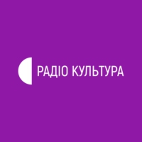 Logo of radio station Радіо Культура - NRCU Third Channel