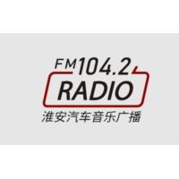 Logo de la radio 淮安汽车音乐广播 FM104.2