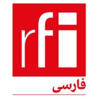 Logo of radio station ار.اف.ای / RFI فارسی