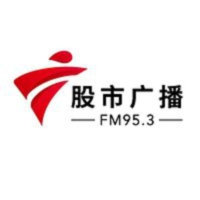 Logo of radio station 股市广播 FM95.3