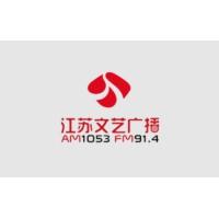 Logo of radio station 江苏文艺广播 AM1053