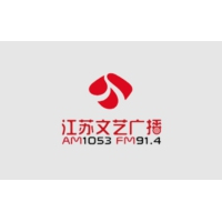 Logo of radio station 江苏文艺广播 AM1053