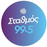 Logo of radio station Stathmós 99.5 - Σταθμός 99.5