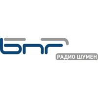 Logo of radio station БНР Радио Шумен