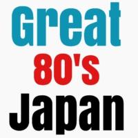 Logo of radio station Great 80's (Japan)