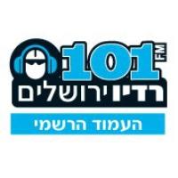 Logo of radio station Radio Jerusalem