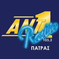 Logo of radio station Antenna Pátras 105.3 - Antenna Πάτρας 105.3