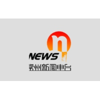 Logo of radio station 常州新闻广播 FM103.4 - Changzhou News Broadcast