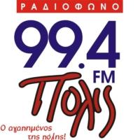 Logo of radio station Ράδιο Πόλις 99,4