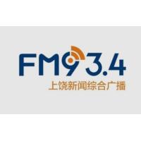 Logo de la radio 上饶新闻综合广播 FM93.4