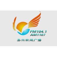 Logo of radio station 嘉兴新闻广播