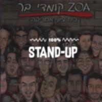 Logo of radio station 100MF - Stand Up