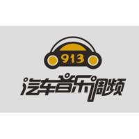 Logo de la radio 福建音乐广播 FM91.3 - Fujian Music Radio