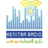 Logo of radio station Kenitra Radio