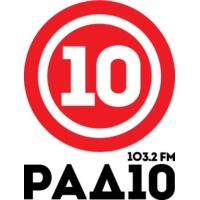 Logo de la radio Радіо 10