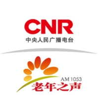 Logo of radio station CNR老年之声 - The Voice of the Aged