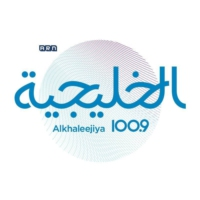 Logo of radio station الخليجية 100.9