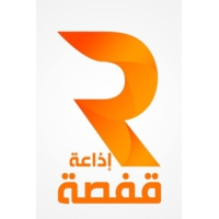 Logo of radio station Radio Gafsa