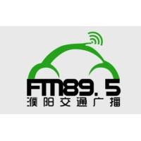 Logo of radio station 濮阳交通广播 FM89.5