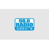 Logo de la radio 盐城音乐广播 FM98.0