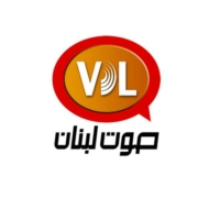 Logo of radio station اذاعة صوت لبنان - Radio Voice of Lebanon