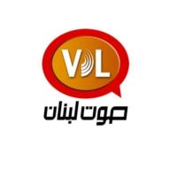 Logo de la radio اذاعة صوت لبنان - Radio Voice of Lebanon