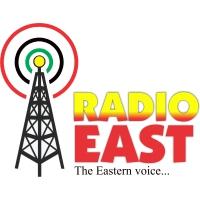 Logo de la radio Radio East