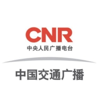 Logo of radio station CNR中国交通广播 - China Traffic Broadcasting