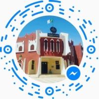 Logo of radio station إذاعة أدرار - Radio Adrar
