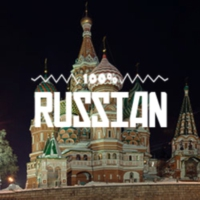 Logo of radio station 100FM - Russian