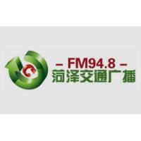 Logo of radio station 菏泽交通广播 FM94.8