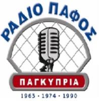 Logo de la radio ΡΑΔΙΟ ΠΑΦΟΣ 93.7