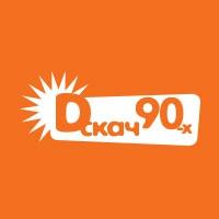 Logo de la radio DFM - ДИСКАЧ 90-Х