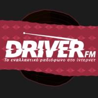 Logo de la radio Driver FM