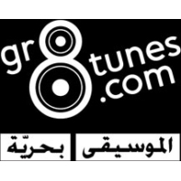 Logo of radio station GR8 - Halimyat