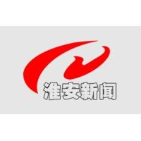 Logo de la radio 淮安新闻广播 FM94.1