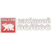 Logo of radio station Західний полюс